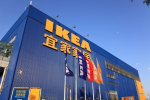 IKEA Filiale in China